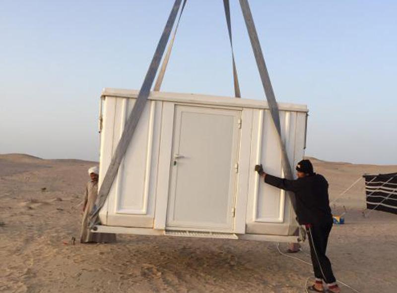 الرصد الفلكي للأجرام السماوية في مخيم الفلكيون القطري