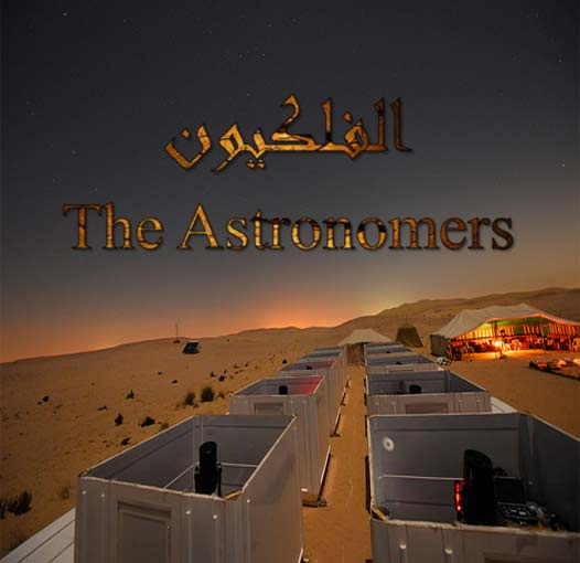 the-astronomers