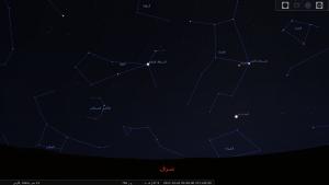 stellarium-046