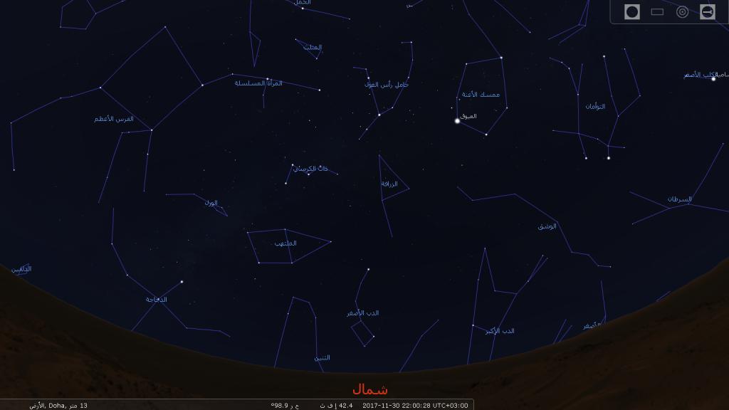 stellarium-047