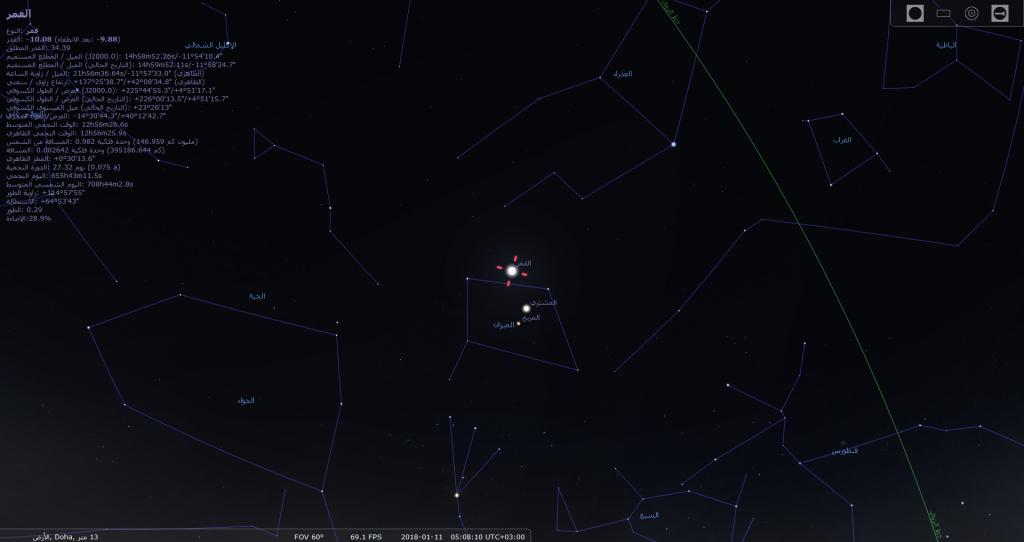 stellarium-004