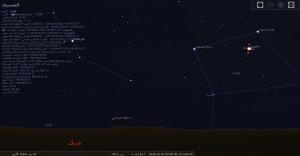 stellarium-055