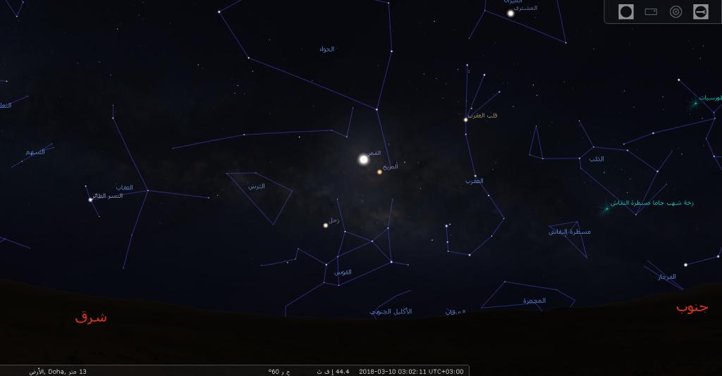 stellarium-079