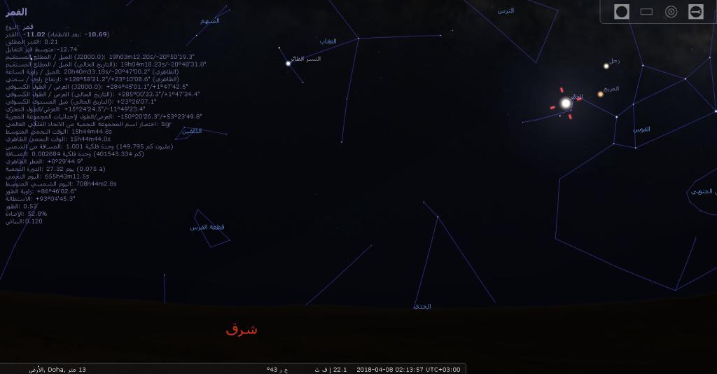 stellarium-088