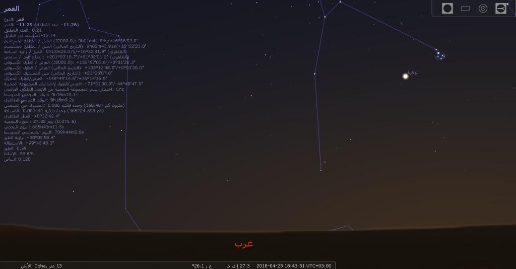 stellarium-091