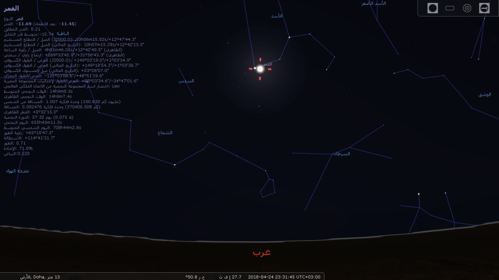 stellarium-101