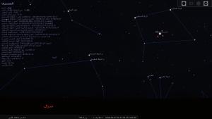 stellarium-104