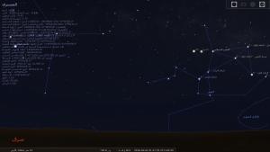 stellarium-105