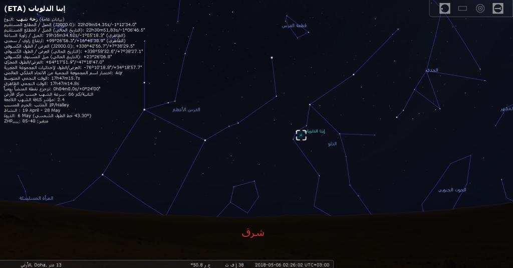 stellarium-118