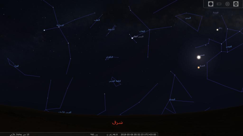 stellarium-122