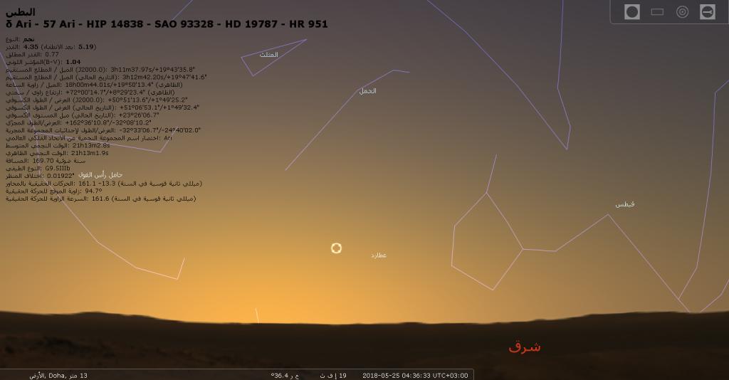 stellarium-126