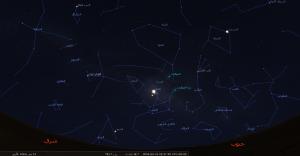 stellarium-129