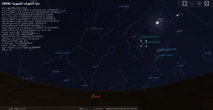 stellarium-136