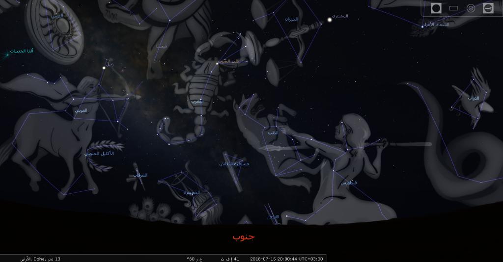 stellarium-137