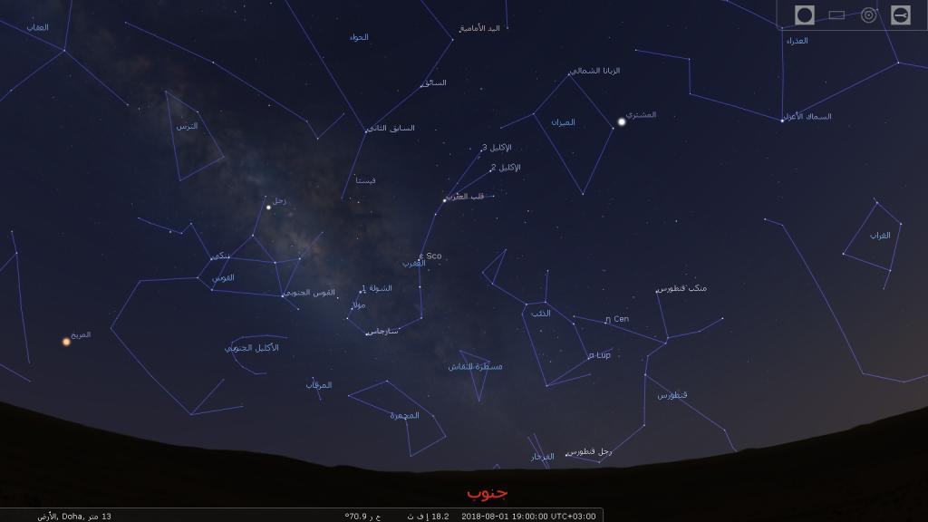 stellarium-144
