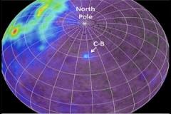 تجمعات بركانية نشطة في القمر
