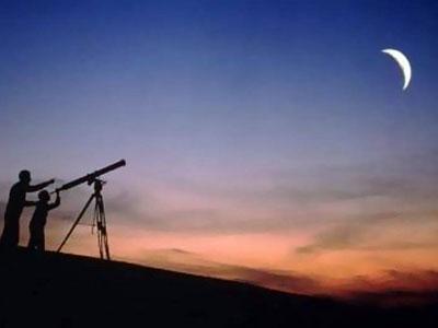 الرصد الفلكي للهلال و علم الفلك في الاسلام