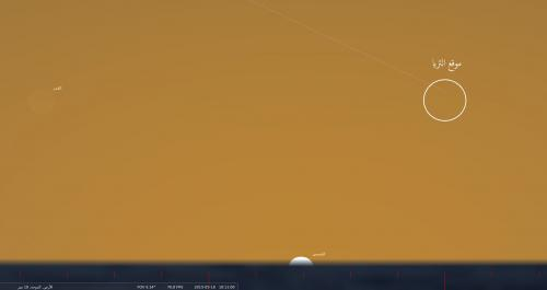 stellarium-0111