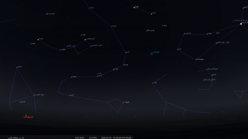 stellarium-013