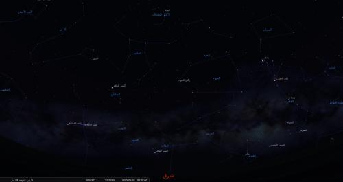 stellarium-026