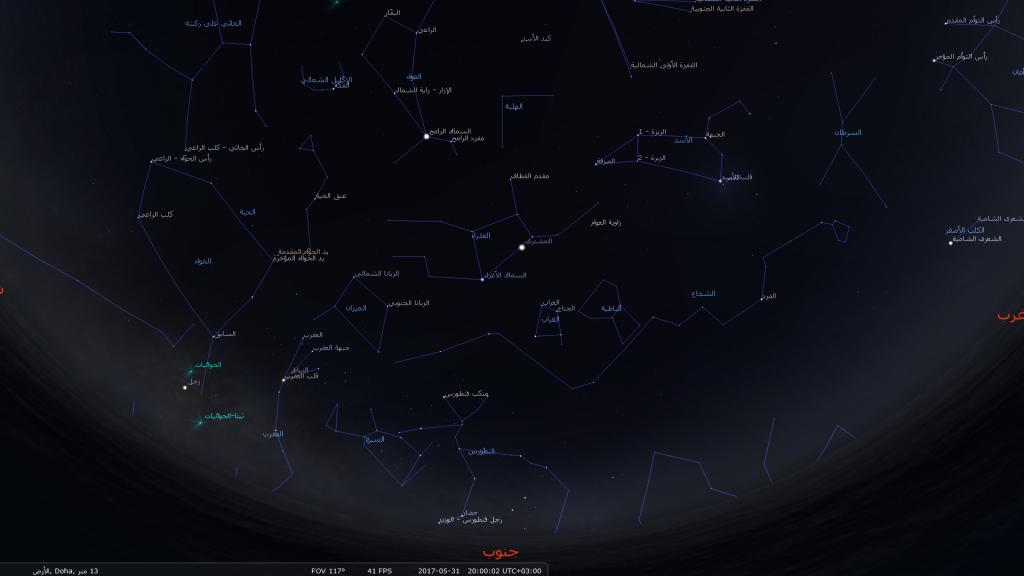 stellarium-074