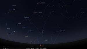 stellarium-075