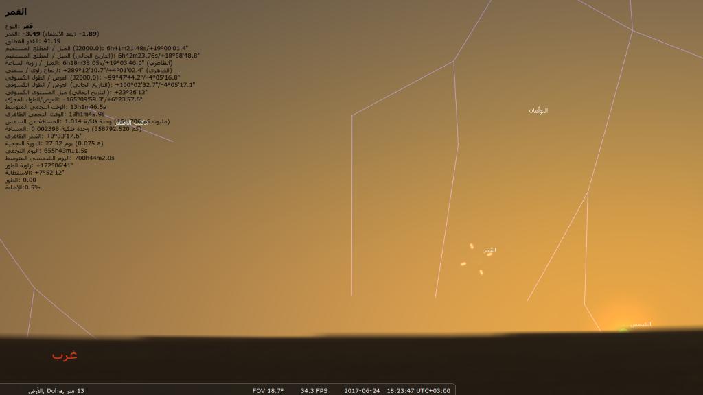 stellarium-023