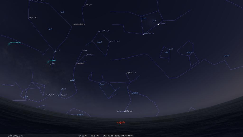 stellarium-078