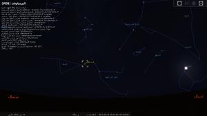 stellarium-032