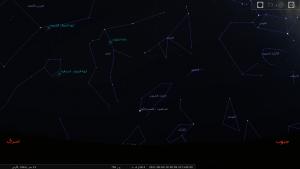 stellarium-039