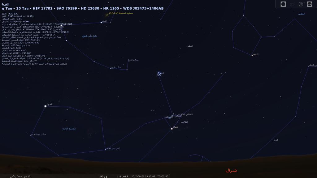 stellarium-087