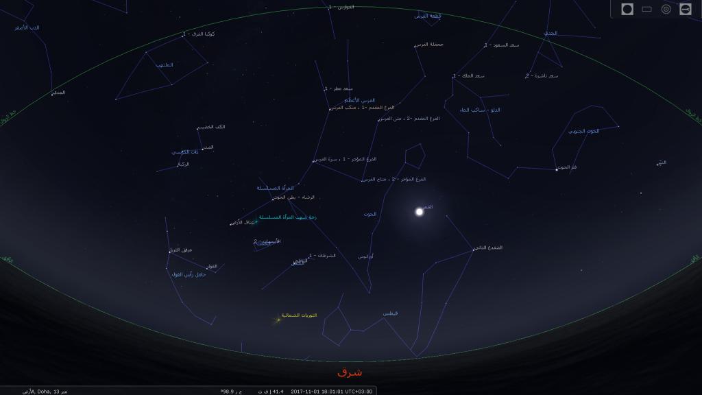 stellarium-107
