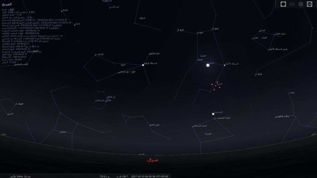 stellarium-114