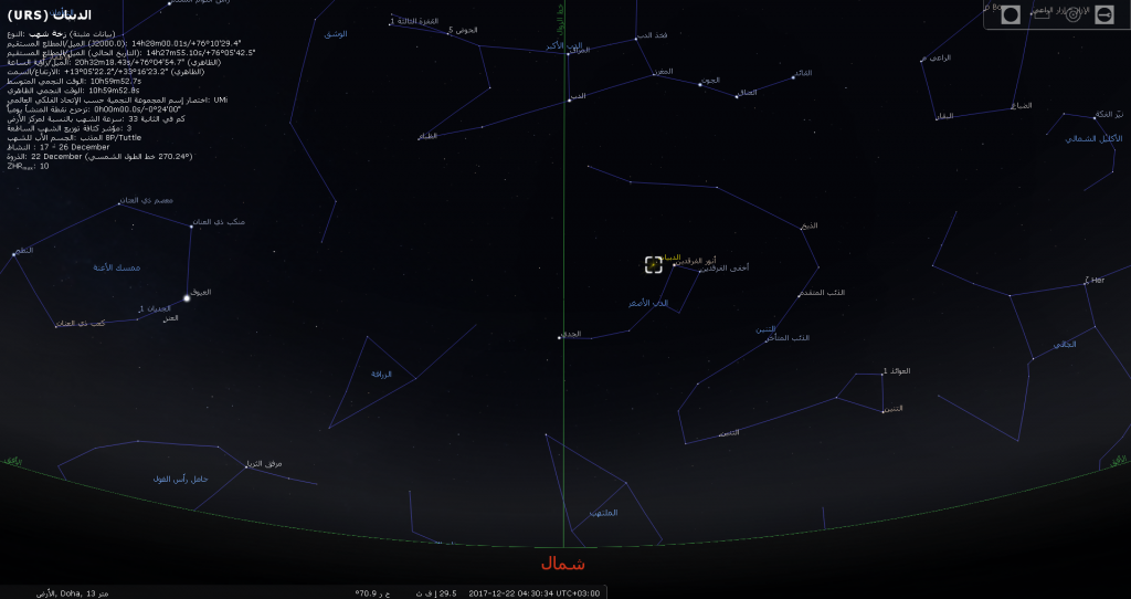 stellarium-116