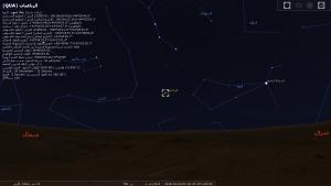 stellarium-053