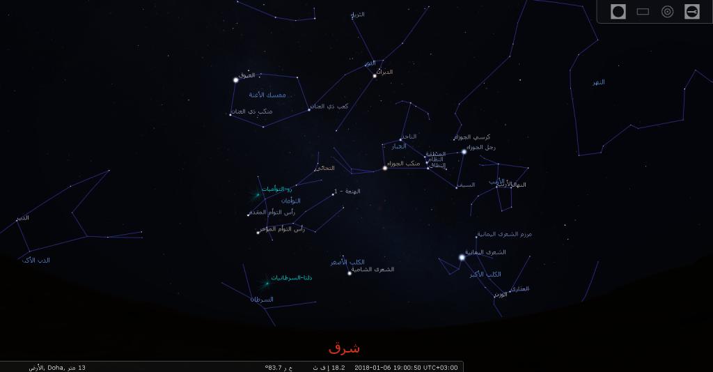 stellarium-054