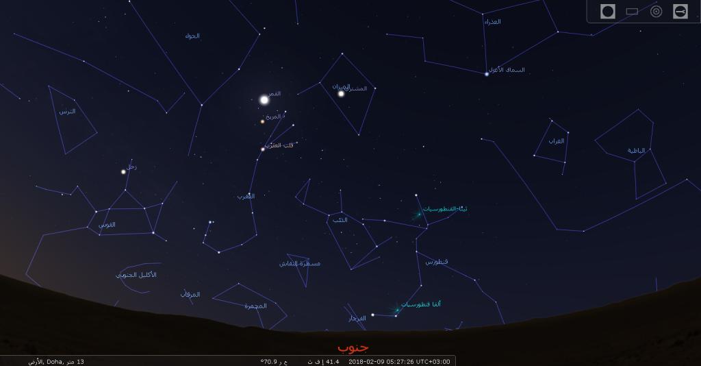 stellarium-057