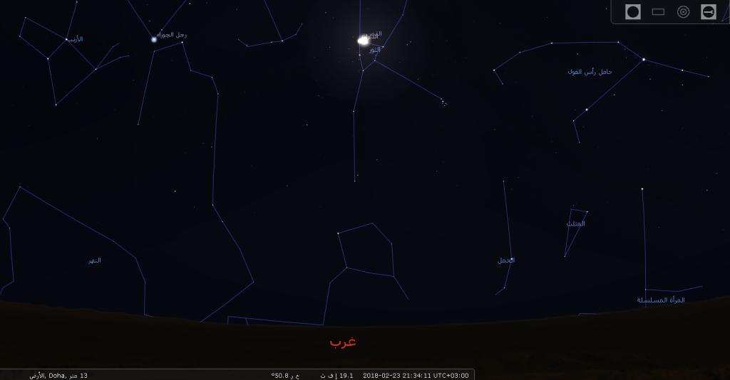 stellarium-060