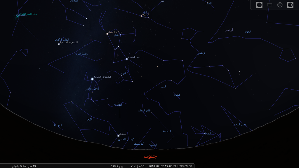 stellarium-062