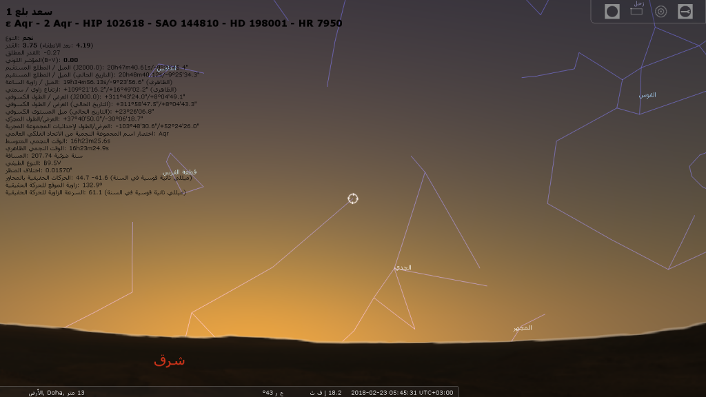 stellarium-068