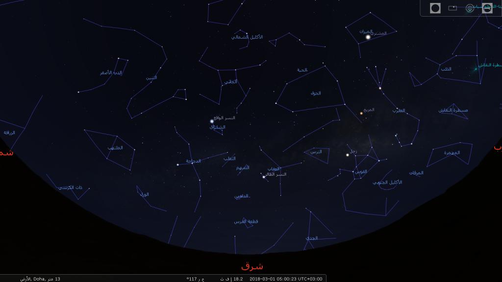 stellarium-072