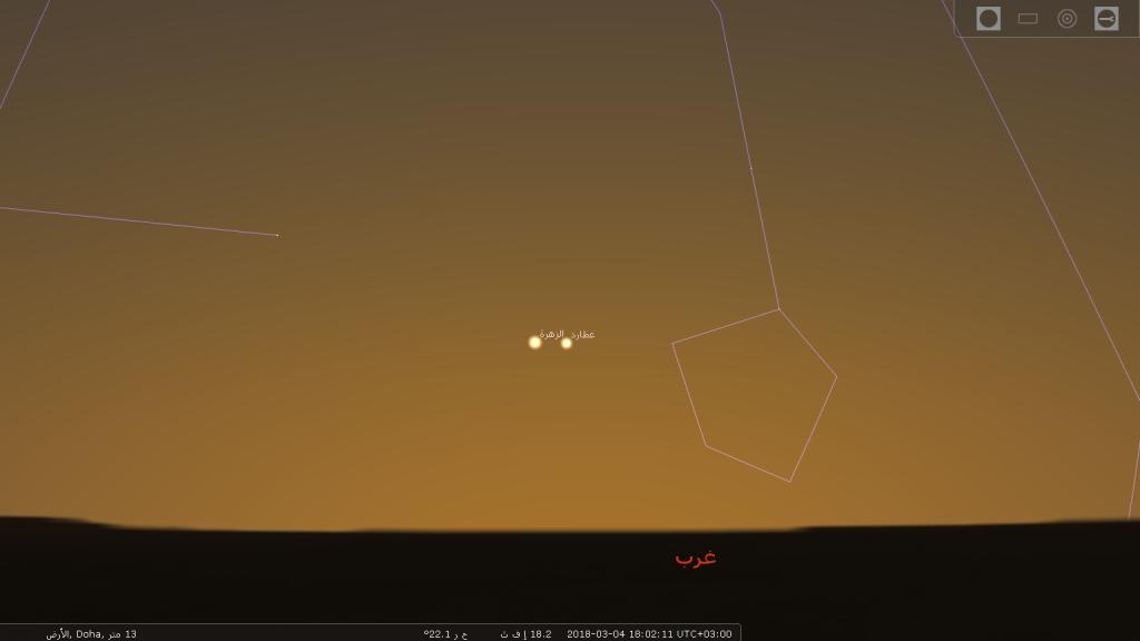 stellarium-077