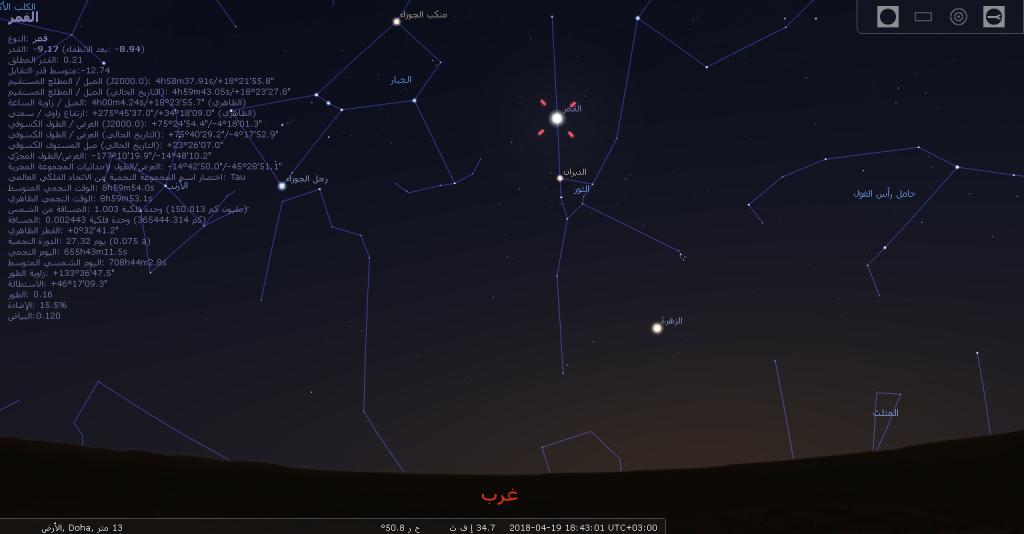 stellarium-090