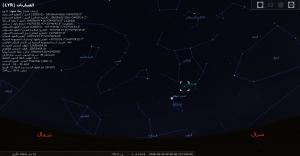 stellarium-099