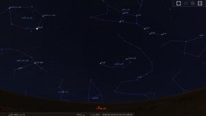 stellarium-103