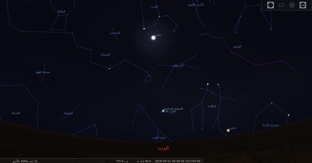 stellarium-119