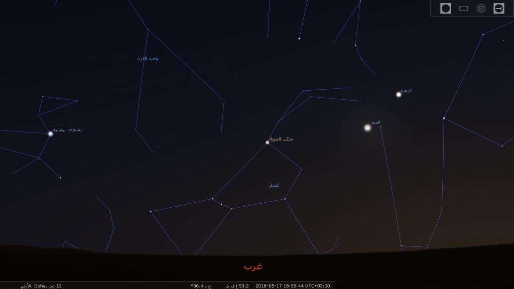 stellarium-124
