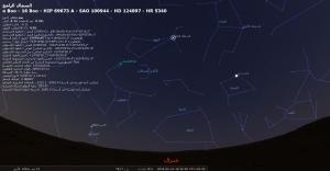 stellarium-130