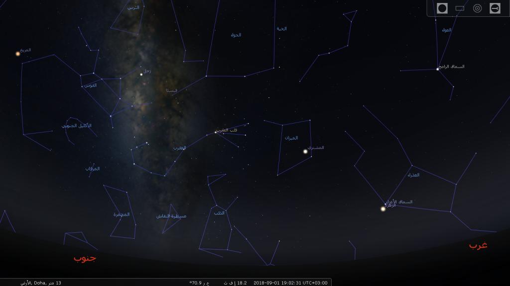 stellarium-152