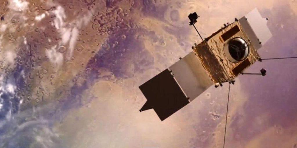 Mars المريخ